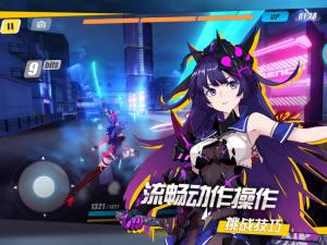 萌娘梦幻季手游图1