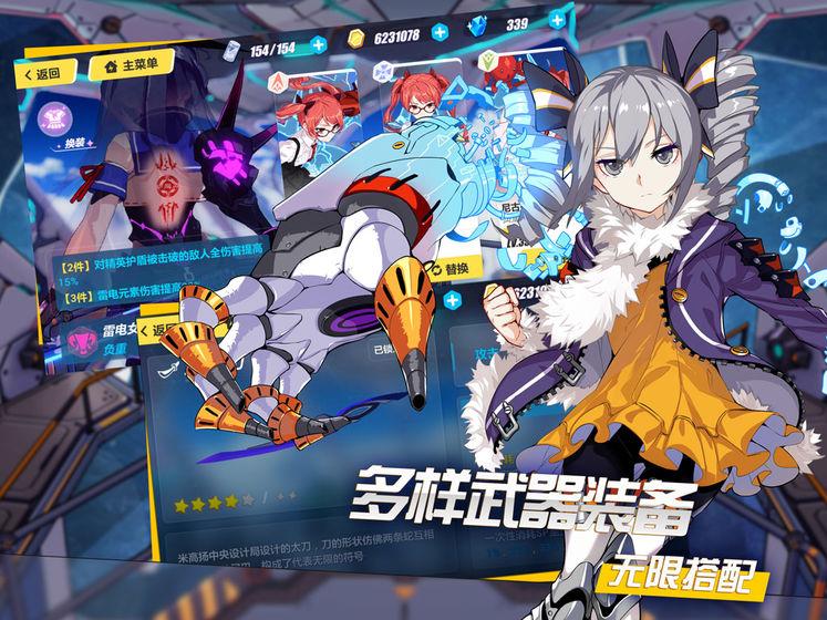 萌娘梦幻季手游官方安卓版图2: