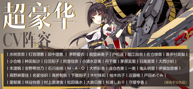 萌娘次元游戏官方下载最新版图片2