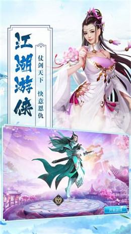 绝世神尊手游官方网站最新版下载图1: