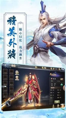 绝世神尊手游官方网站最新版下载图3: