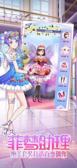 萌娘造物主游戏下载安装最新版图2: