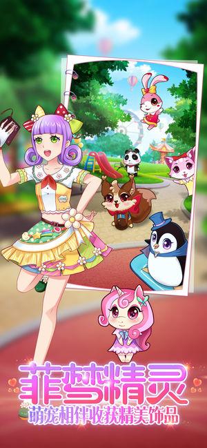 萌娘造物主游戏下载安装最新版图片1