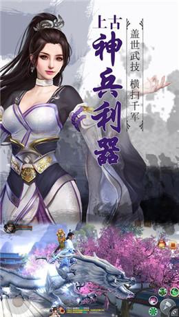 逆势仙枭正版游戏最新版图3: