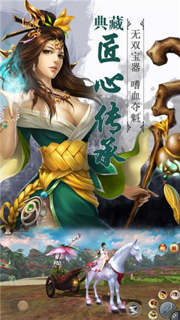 逆势仙枭正版游戏最新版图1: