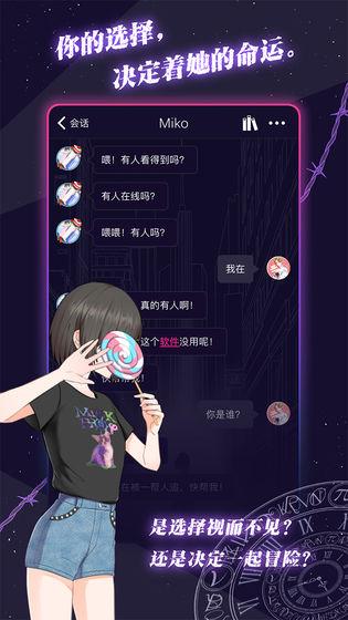 异次元通讯6手游官网下载最新版 图2: