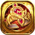 龙牙战歌手游官方最新版 v1.0