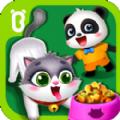 宝宝巴士宝宝家庭日游戏安卓最新版 v9.37.0.0