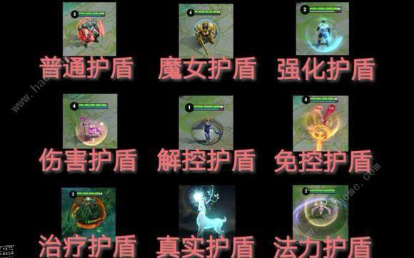 王者荣耀S16瑶技能攻略 S16赛季瑶出装及实战打法详解[视频][多图]图片1