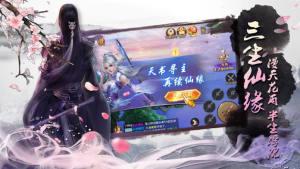 剑道主宰官方最新版手游图片1