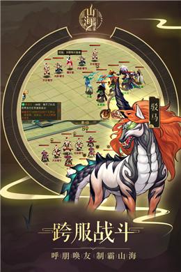 武缘仙兽游戏官方最新版图2: