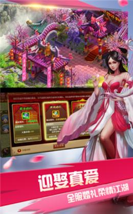 奇幻之地游戏官方正版下载图2: