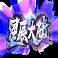 星辰大陆传奇手游官方正版 v1.0