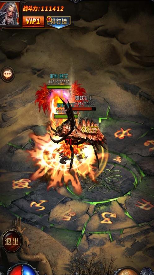 混沌秘境手游官方安卓版图片2