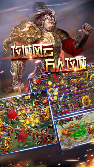 赤金烈焰安卓版最新游戏图片1