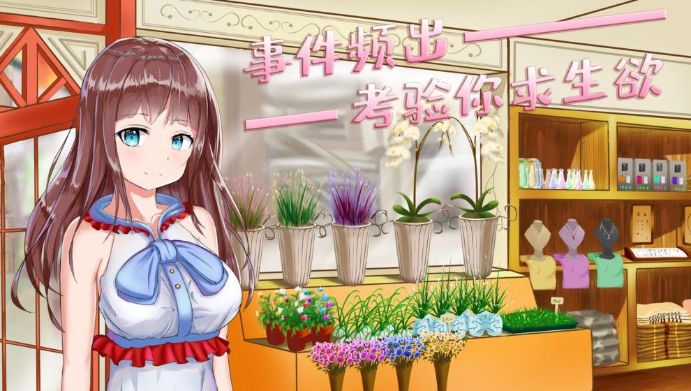 VR女友手机版中文安卓版(VR Kanojo)图3: