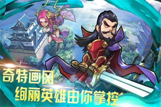 快打三国志官方安卓版游戏下载图1: