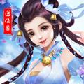武缘手游官网ios版 v1.0.16