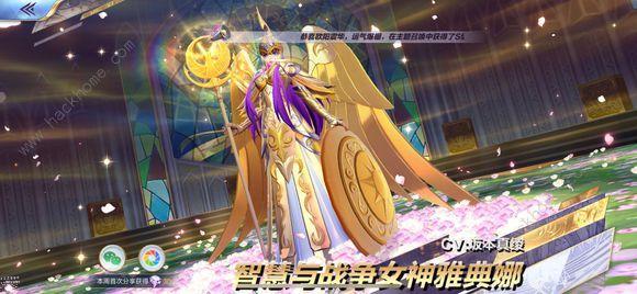圣斗士星矢手游8月22日更新公告 新增雅典娜斗士上线[视频][多图]图片1