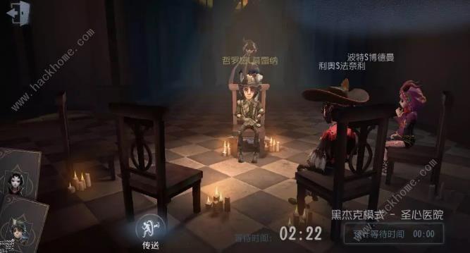 第五人格8月22日更新公告 黑杰克新玩法、红夫人上线[视频][多图]图片1