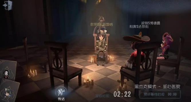 第五人格8月22日更新公告 黑杰克新玩法、红夫人上线[多图]