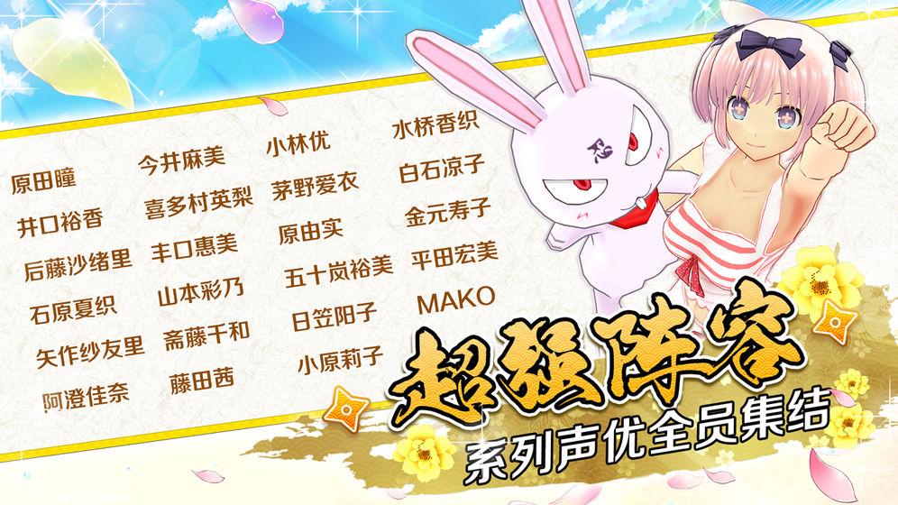 闪乱神乐手游官方网站正式版图3:
