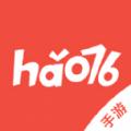 hao76手游app