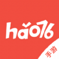 hao76手游平台手机助手安卓版 v1.0.2