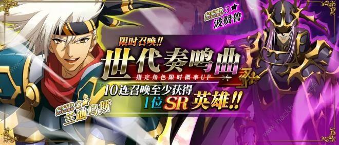 梦幻模拟战手游8月22日更新公告 研发组的暴走日常开启[视频][多图]图片2