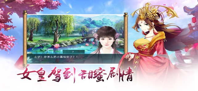 君临之境游戏下载安装taptap版图2: