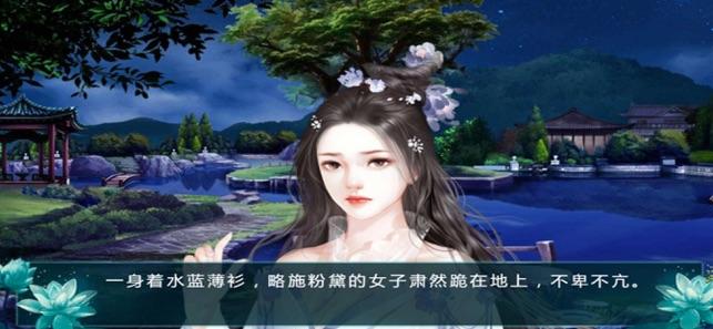 君临之境游戏下载安装taptap版图片1