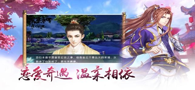叫我女皇陛下游戏下载安装九游版图3: