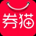 小券猫app优惠购物软件下载 v1.0.0