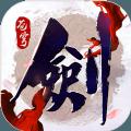 剑神纵横异界游戏官方最新版 v1.0
