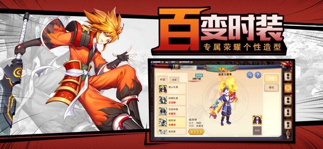 灵魂之刃手游官方下载最新版图1: