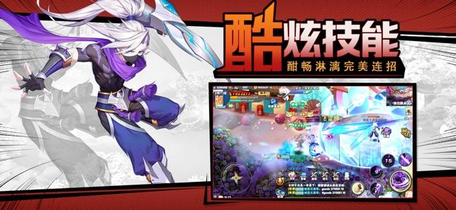 灵魂之刃手游官方下载最新版图3: