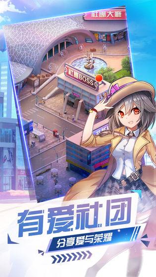 妖来也少女战争下载安装最新版图3: