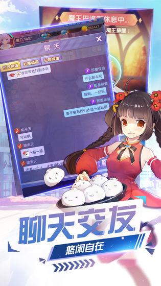 妖来也少女战争下载安装最新版图1: