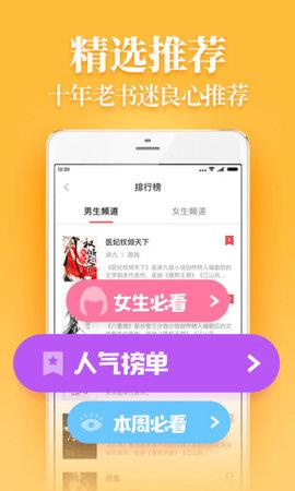 追光阅读抽手机最新版app下载图1: