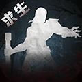 迷城起源手游官网安卓版下载 v1.2.9