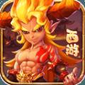 西游轮回手游官方最新版 v1.1.11.14