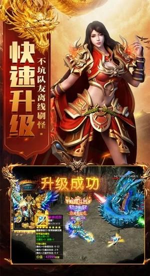 古云传奇之贪玩蓝月官网游戏最新版下载图片1