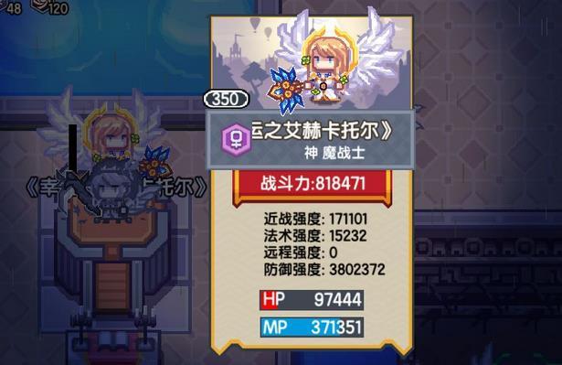 龙族幻想8月29日更新公告 卡塞尔入学礼活动开启[多图]
