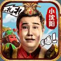 三国创世纪手游官网iOS版 v1.1.0
