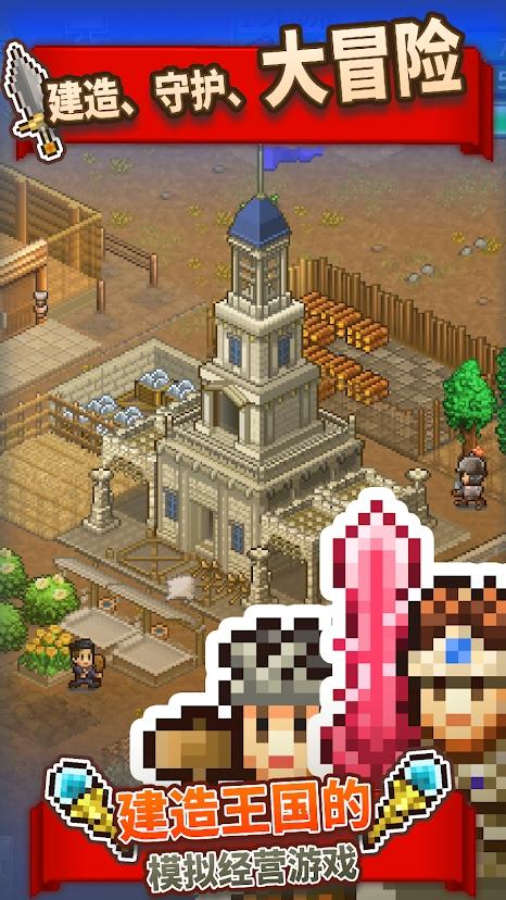 开罗王都创世物语游戏中文安卓版下载图片2