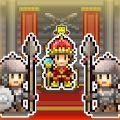 开罗王都创世物语无限钻石金币破解版 v1.8.1