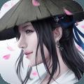 苍穹九界官网ios版 v3.3.0