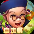 武侠Q传自走棋手游官方最新版 v1.0