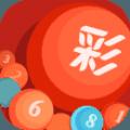488766彩票最新app官方版下�d v1.0