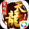 天龙八部荣耀版之轮回应用宝版官方下载 v1.0.0.2
